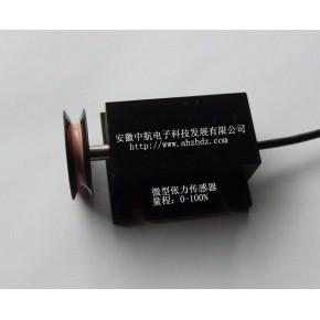 厂价直销ZHZL-3微型张力传感器