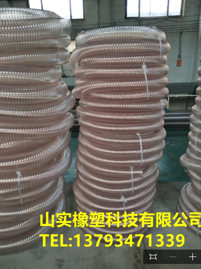 PU钢丝软风管 波纹伸缩管 耐高温PU钢丝螺旋管