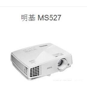 明基MS527投影仪郑州伊霸商贸有限公司