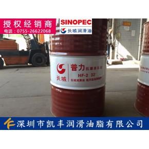 深圳长城润滑油,长城润滑油代理,长城32号液压油