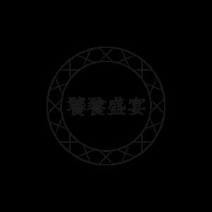 深圳市饕餮盛宴餐饮有限公司