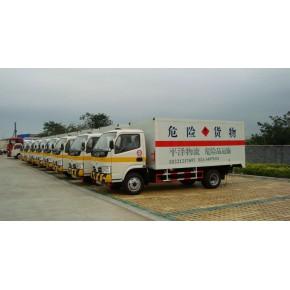 上海冷藏车危险品运输公司