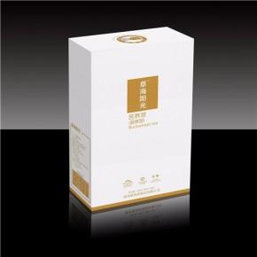 膏药盒定制 白卡纸彩盒 定制任意尺寸 免费设计