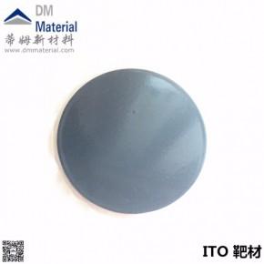 IGZO靶材,氧化铟镓锌靶材,蒂姆新材料