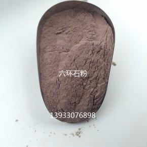能量粉涂料纺织装饰装潢保健滤料厂家供应六环石粉