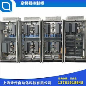 丹佛斯变频柜 变频控制柜 控制柜 变频控制系统