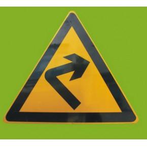永顺交通专业生产安全标示牌道路指路牌合格标准