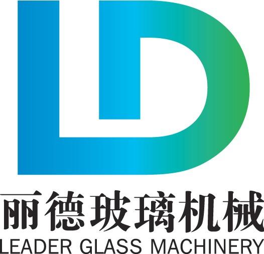 日照丽德玻璃技术有限公司