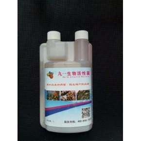 水产养殖微生物菌,养鱼养虾生物剂