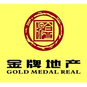 深圳地产顾问寻求房地产营销策划代理合作