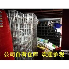 中山广告公司、舞台桁架搭建、灯光音响、演出表演