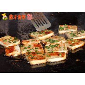 铁板烧,铁板鱿鱼技术培训 学铁板豆腐技术培训