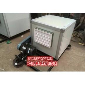 饭店专用排油烟风机箱低噪声排烟风机箱品质卓越