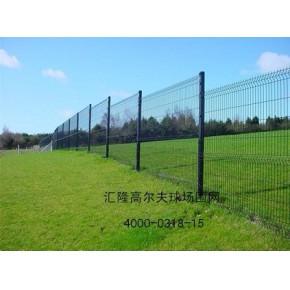 绿色球场围网湖南体育场围网校园球场围栏