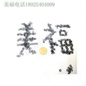 1.0mm的孔径线径0.4黑色O环小胶圈按钮防水