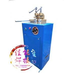 UN-10型铜芯对焊机盘条碰焊机线材碰焊机