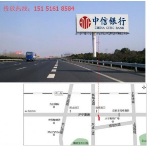 沪宁高速上海昆山花桥的高炮广告大牌招租