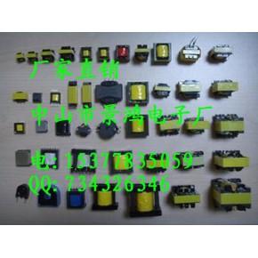 中山市批发供应高频变压器开关电源变压器工字电感