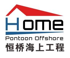廣州市恒橋海上工程有限公司