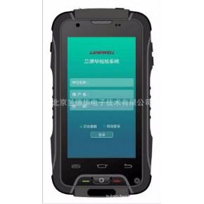 兰德华巡更手机智能巡更系统大数据云计算