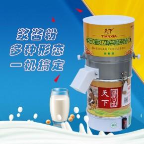 小型石磨面粉机设备 石磨电动面粉机械