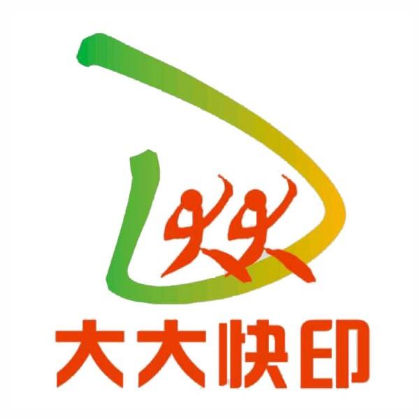河南达润印刷包装有限公司