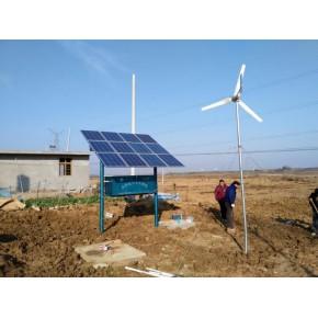 供应风光互补污水处理设备,生活污水处理设备