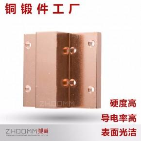 兆东机械铜接线端子铜件锻造加工精密锻件毛坯定制