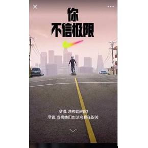 广州锐搜科技微信朋友圈广告推广介绍