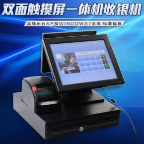 15寸触摸屏超市收银机 餐饮便利店电子收款机
