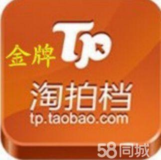 杭州京淘网络科技有限公司