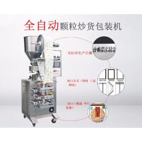 江苏饮料冲剂 干燥剂 脱氧剂颗粒包装机