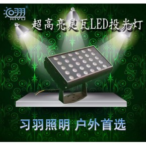 泛光灯 高炮立柱投光灯 专用广告牌高炮立柱双面灯
