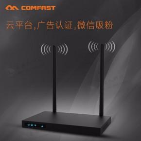 微信吸粉商业wifi 大功率穿墙王无线路由器