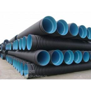内蓝色双壁波纹管排水新报价