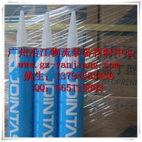 集泰123氯丁密封胶集装箱专用密封胶璃璃胶防水胶