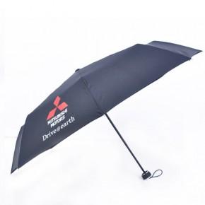 芙蓉区广告雨伞定做厂价定做折叠印字礼品伞