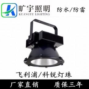 100WLED工矿灯高品质厂房高棚灯