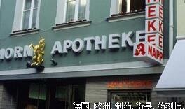 岳阳广告招牌设计制作安装 楼顶字安装 发光字制作