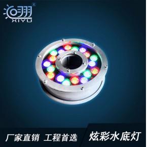 LED喷泉灯 七彩变色 防水IP68水底灯