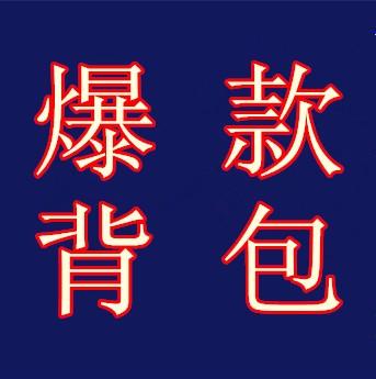 深圳市狼塔旅行用品有限公司