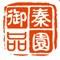 西安中乾农业科技有限公司