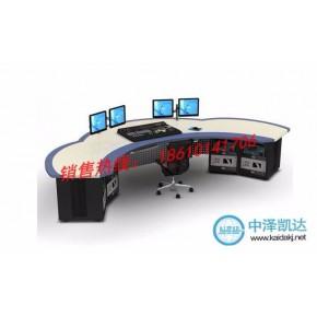 供应中泽凯达新闻桌,新闻桌厂家专业生产新闻桌