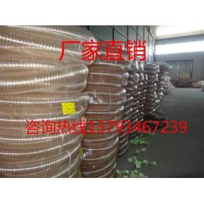 聚氨酯耐高温钢丝软管物输送管PU吸尘风管伸缩风管