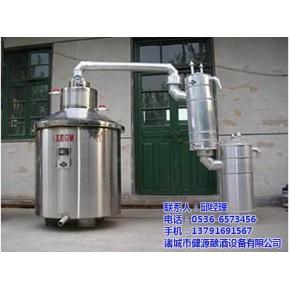 白酒设备 白兰地蒸馏设备 苹果酒生产设备