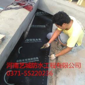 金属屋面防水 彩色金属屋面防水价格 金属屋面防水
