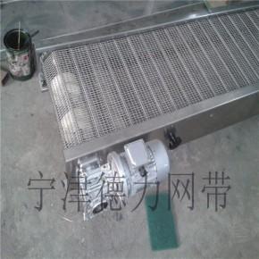 乙型网带输送机平行网带输送线皮带线网带输送机