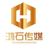 杭州鸿石文化创意有限公司