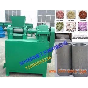 化肥挤压造粒机,肥料挤压造粒设备,化肥颗粒挤压机