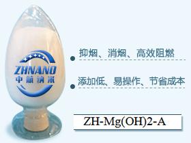 阻燃剂-氢氧化镁粉(A类)